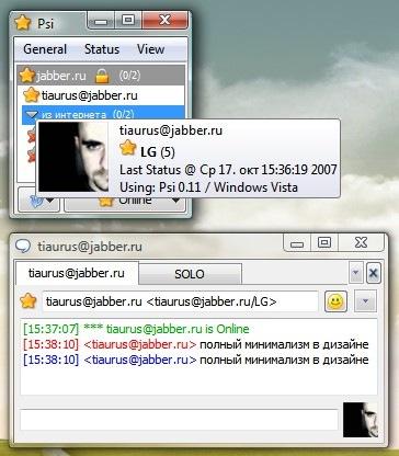 Psi - программа для мгновенного обмена сообщениями посредством сети интернет по протоколу jabber/xmppпрограмма