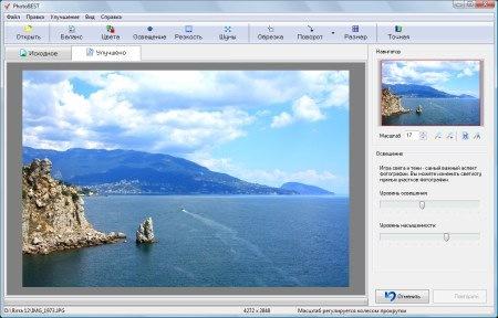 онлайн улучшить четкость фото