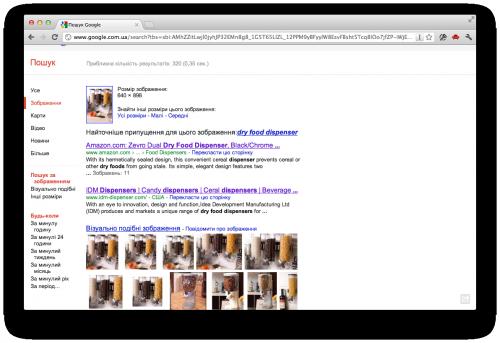 поиск в интернете похожих изображений