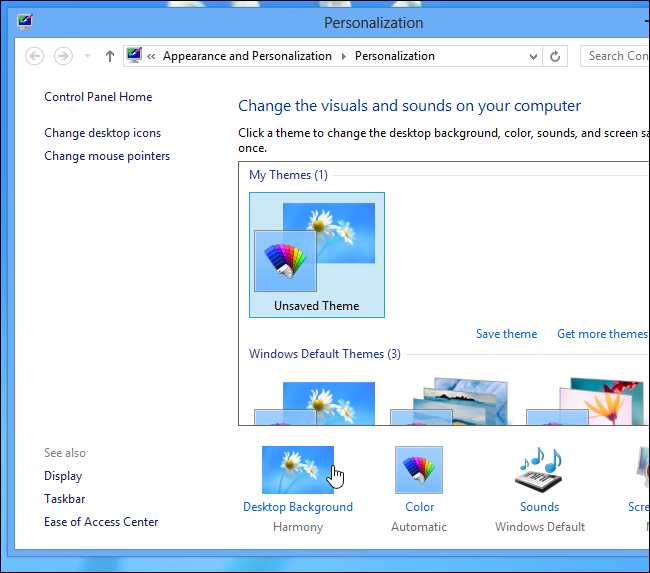 Обои Windows 10  как изменить где хранятся