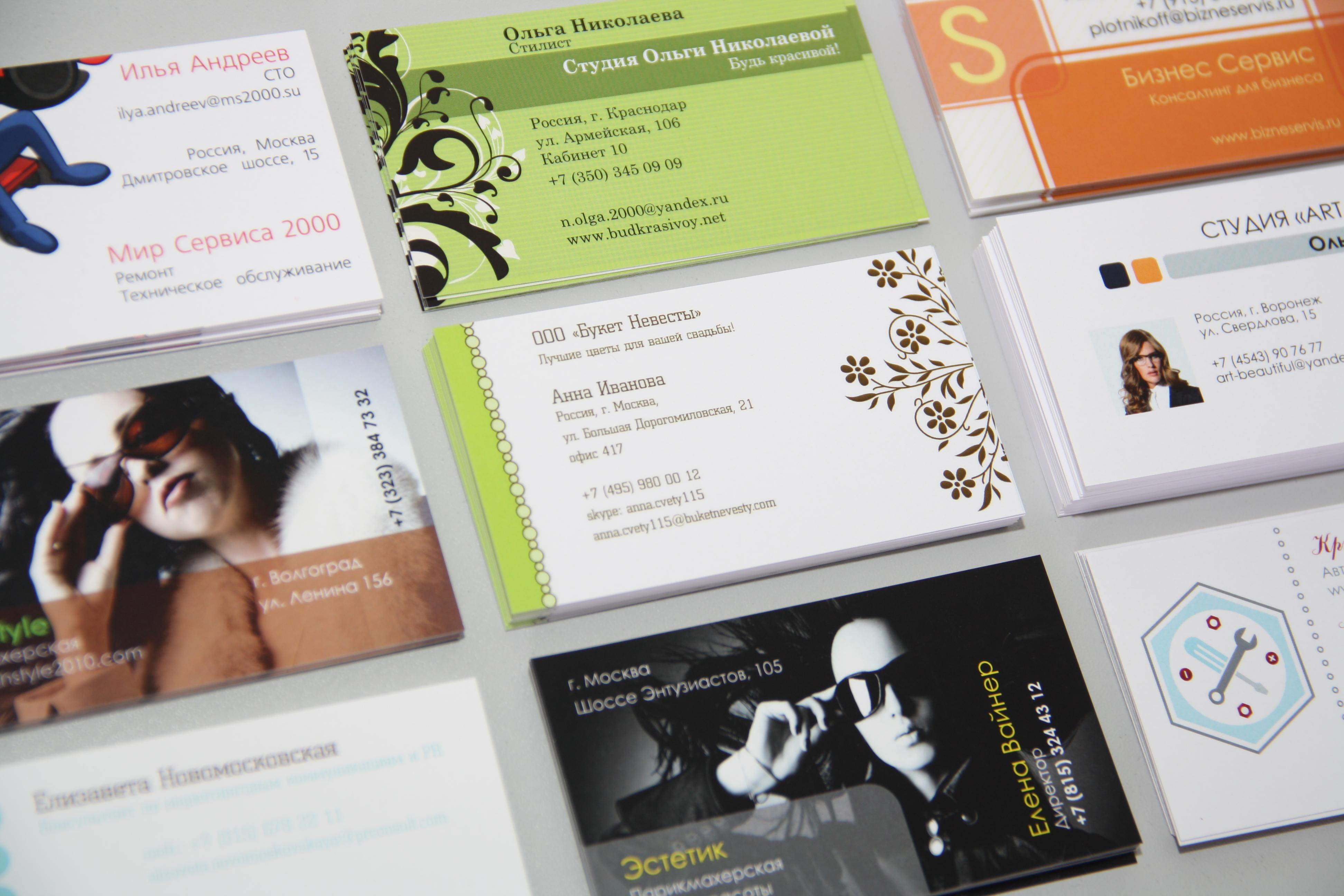 Онлайн редактор визиток (конструктор визиток). Создать 3