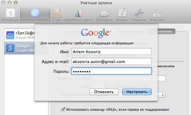 Android программы подбор паролей wifi - stroitelstvo-dachnoeru