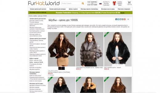 Fur Hat World 1