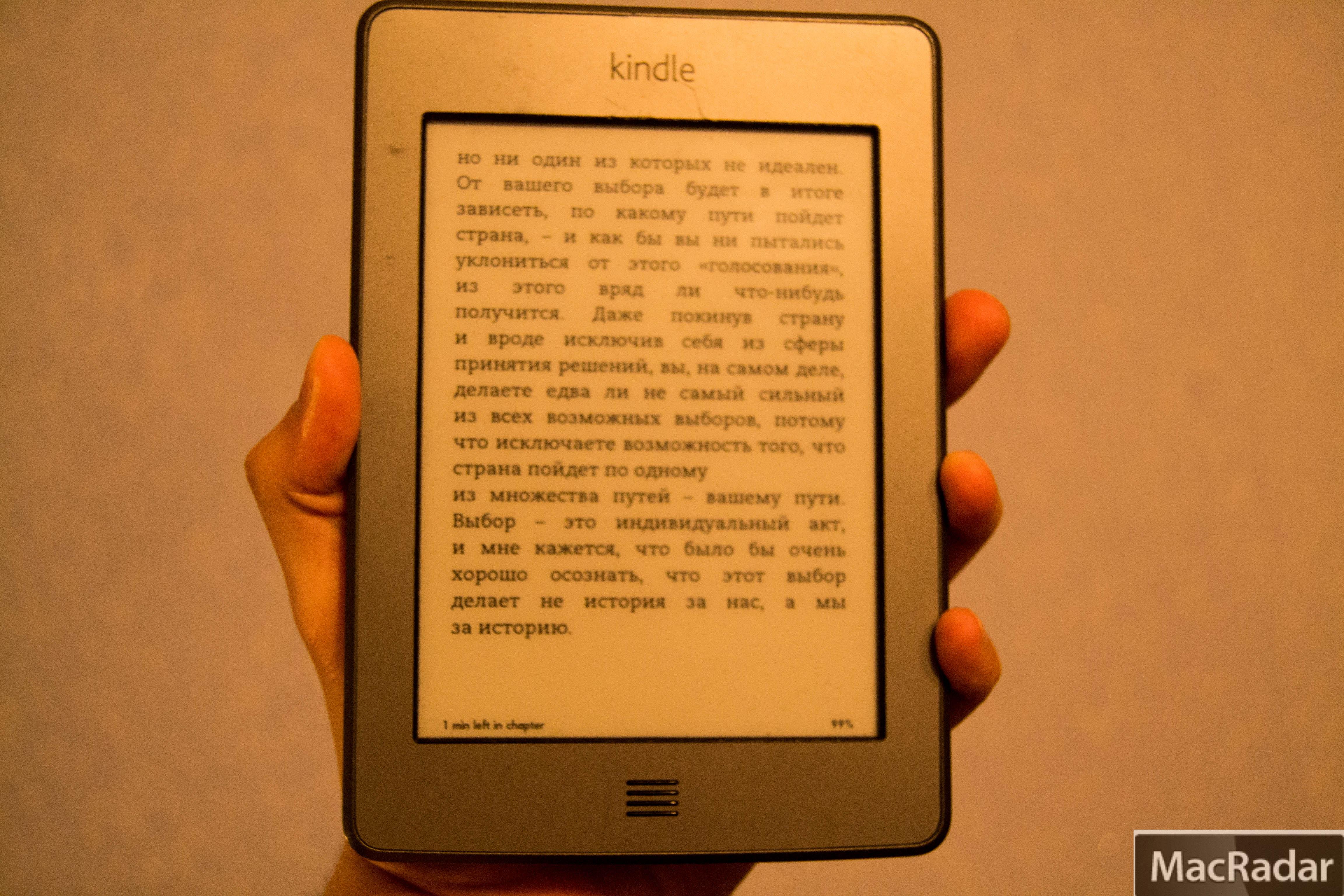 Как сделать чтобы в планшете читать книги