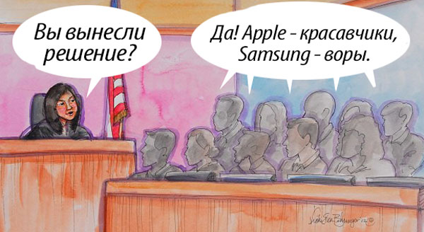 apple-samsung-funal