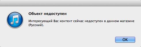 Снимок-экрана-2014-02-11-в-15.01.22