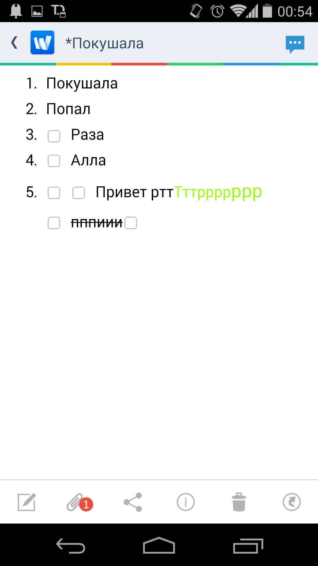 почему не воспроищводятся видео вконтакте приложерие Ярославны это образ