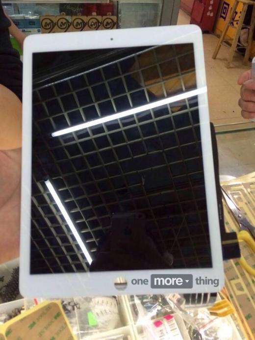 OMT-iPad21-e1397826255267