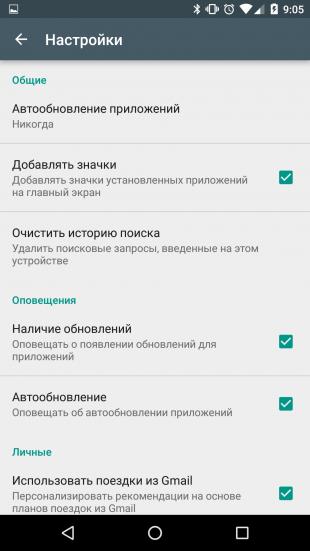 Программа Навител Навигатор для Android