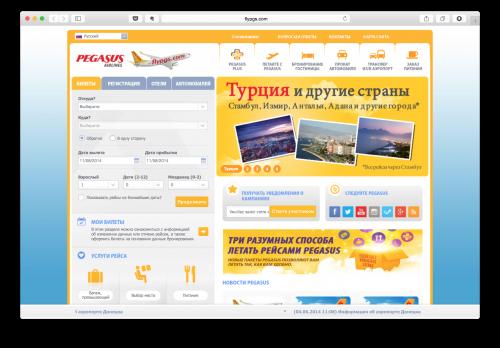 Авиабилеты Уфа Краснодар дешевые от 3 245 рублей цены