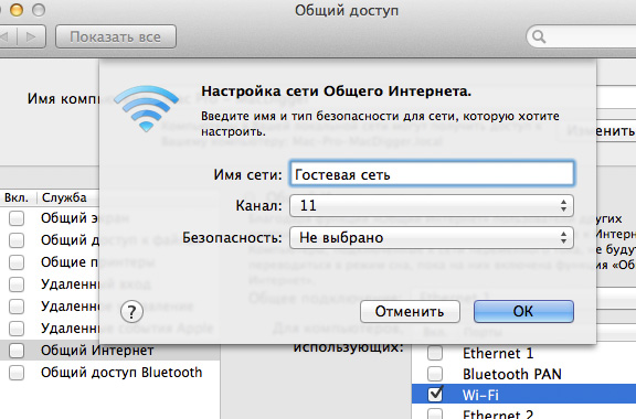 Wi-Fi-1
