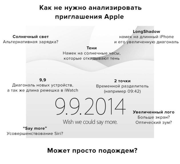 iNiLF_2014-авг.-28