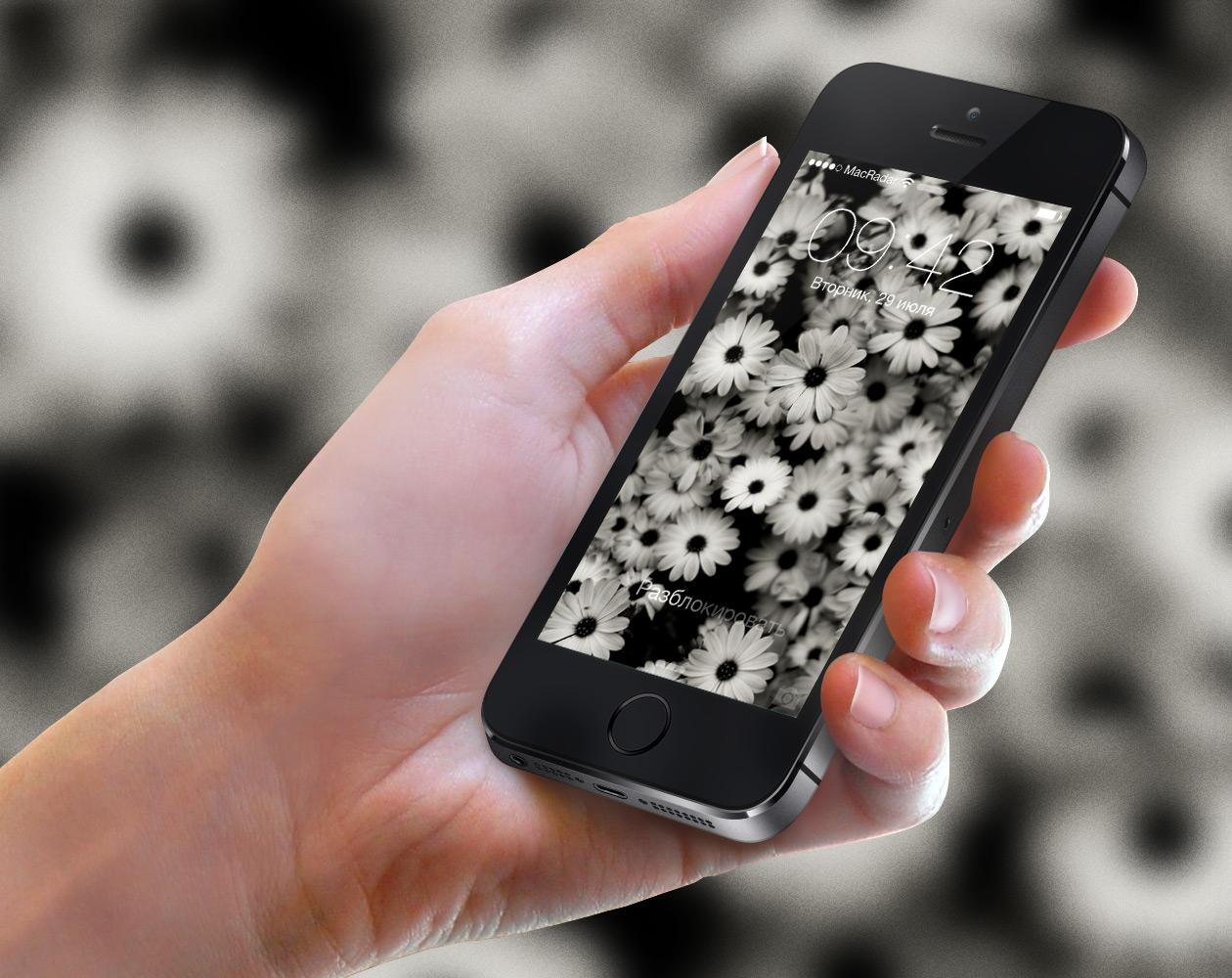 Как сделать черно белые в айфоне
