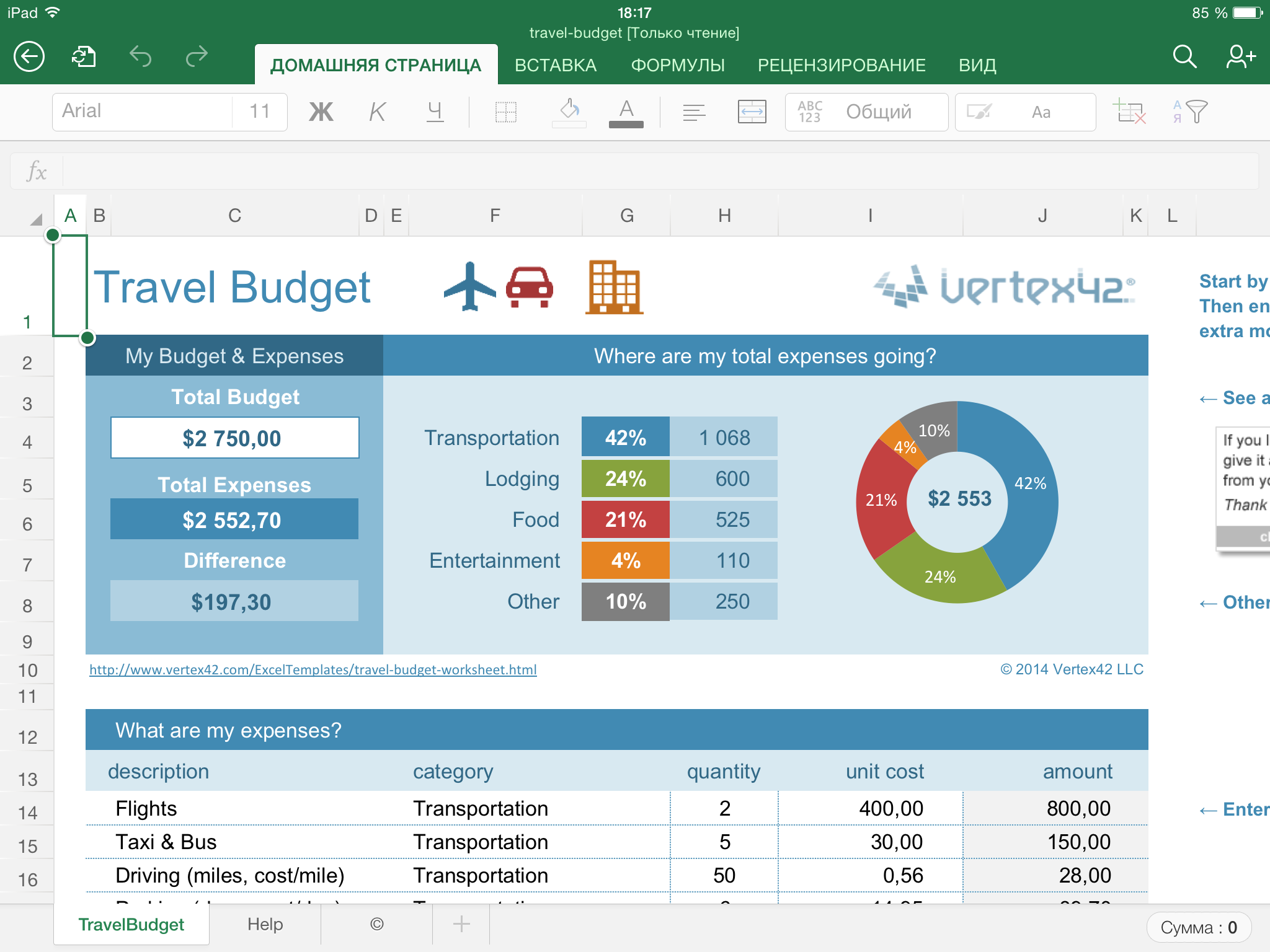 Travel Template Excel
