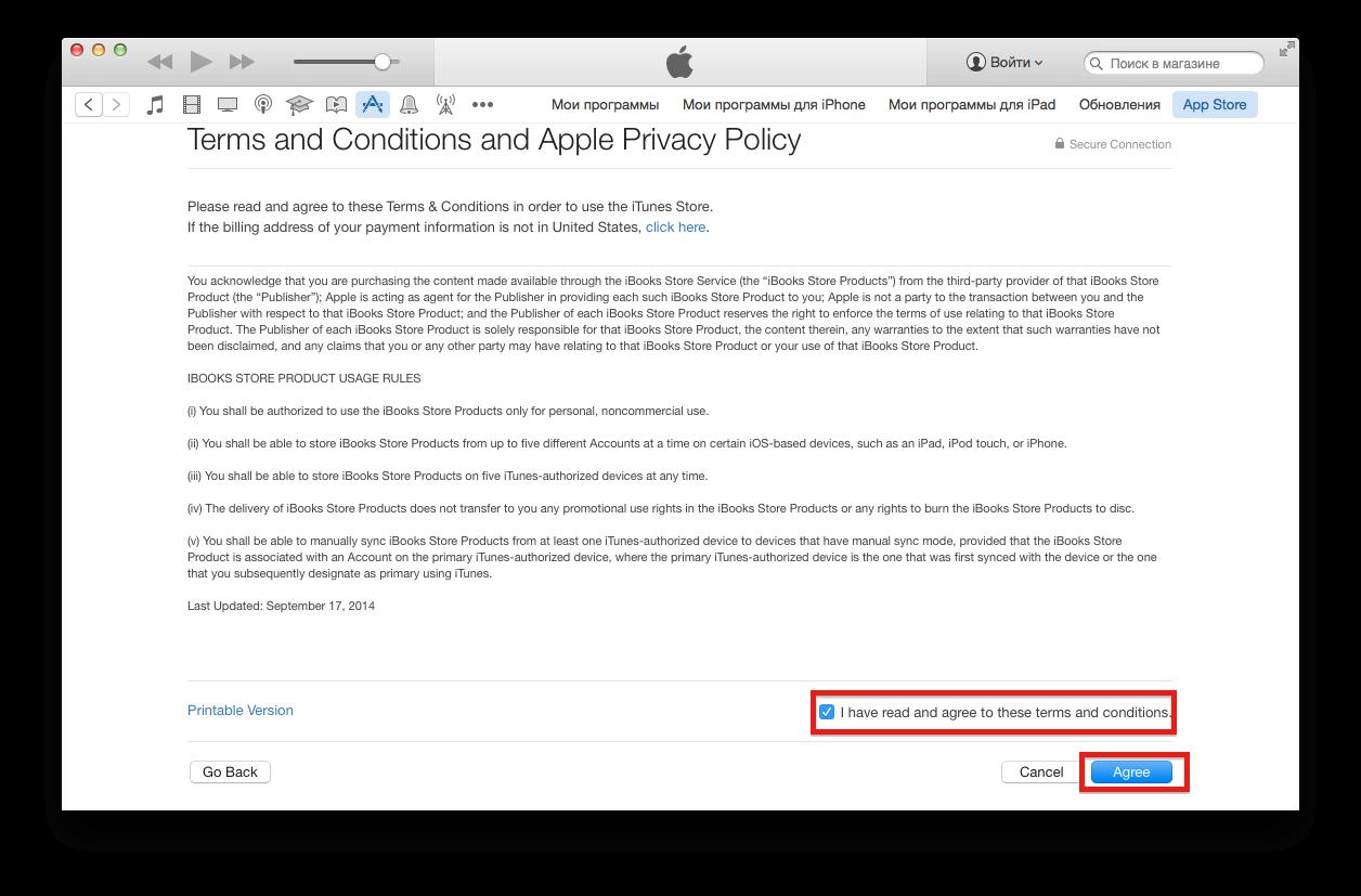 Как зарегистрировать американский Apple ID бесплатно и без карты - Us zip code for apple id