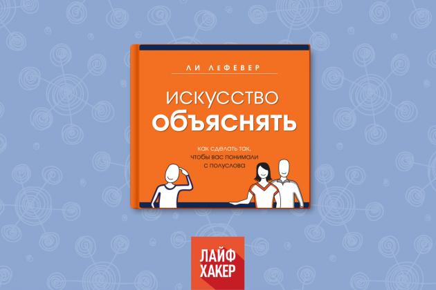 книга выготский психология развития человека