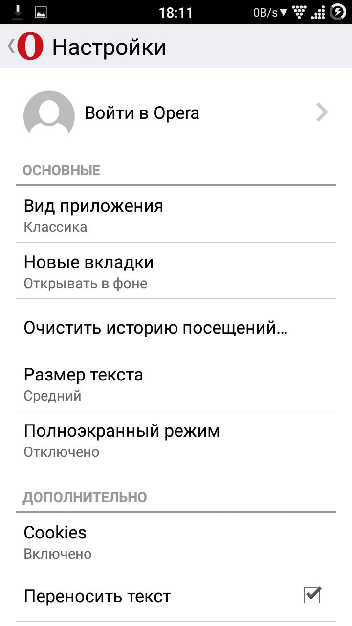 Opera Mini Самая Новая Версия Скачать …