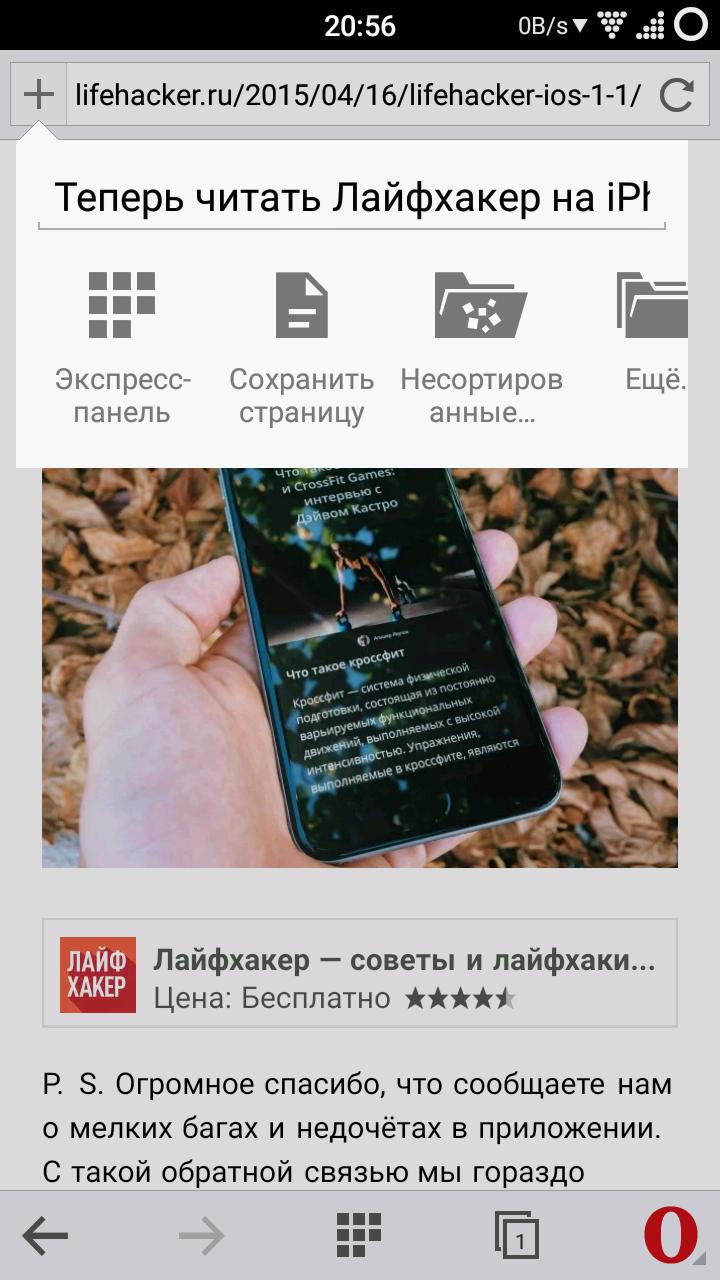 opera mini android 4pda - YouTube
