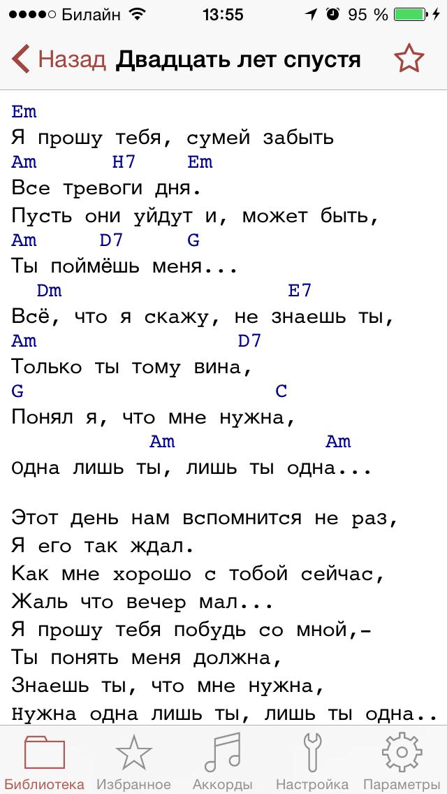 Стих для служащего парня