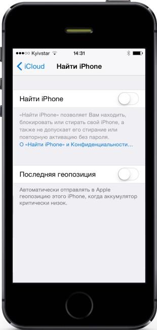 Где находятся программы на айфоне