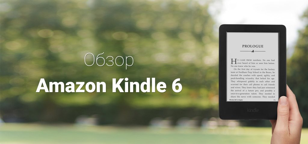 This e-reader is a older version of kindle that was release