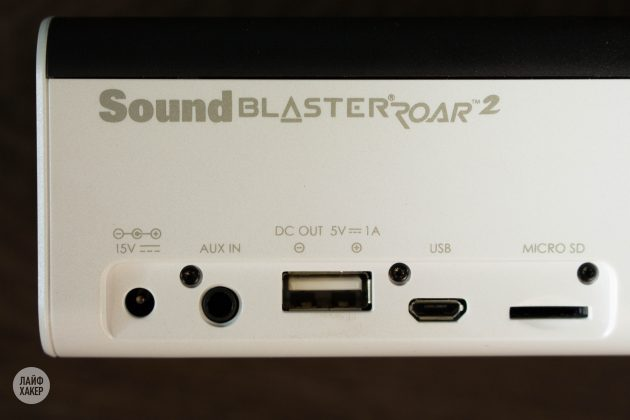 Creative Sound Blaster Roar 2: разъёмы