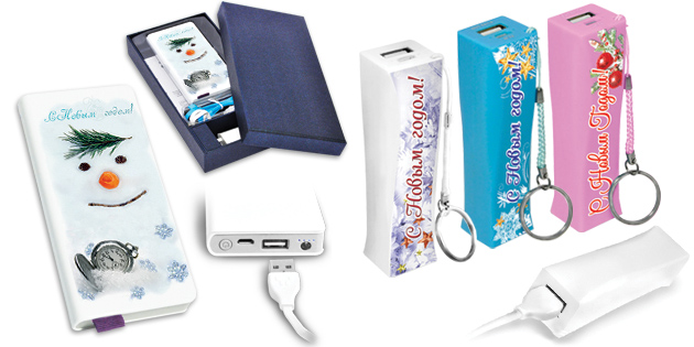 Подарки на Новый год: наборы с внешними аккумуляторами
