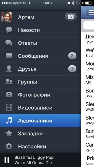 скачать точную копию vk как на айфоне на андроид