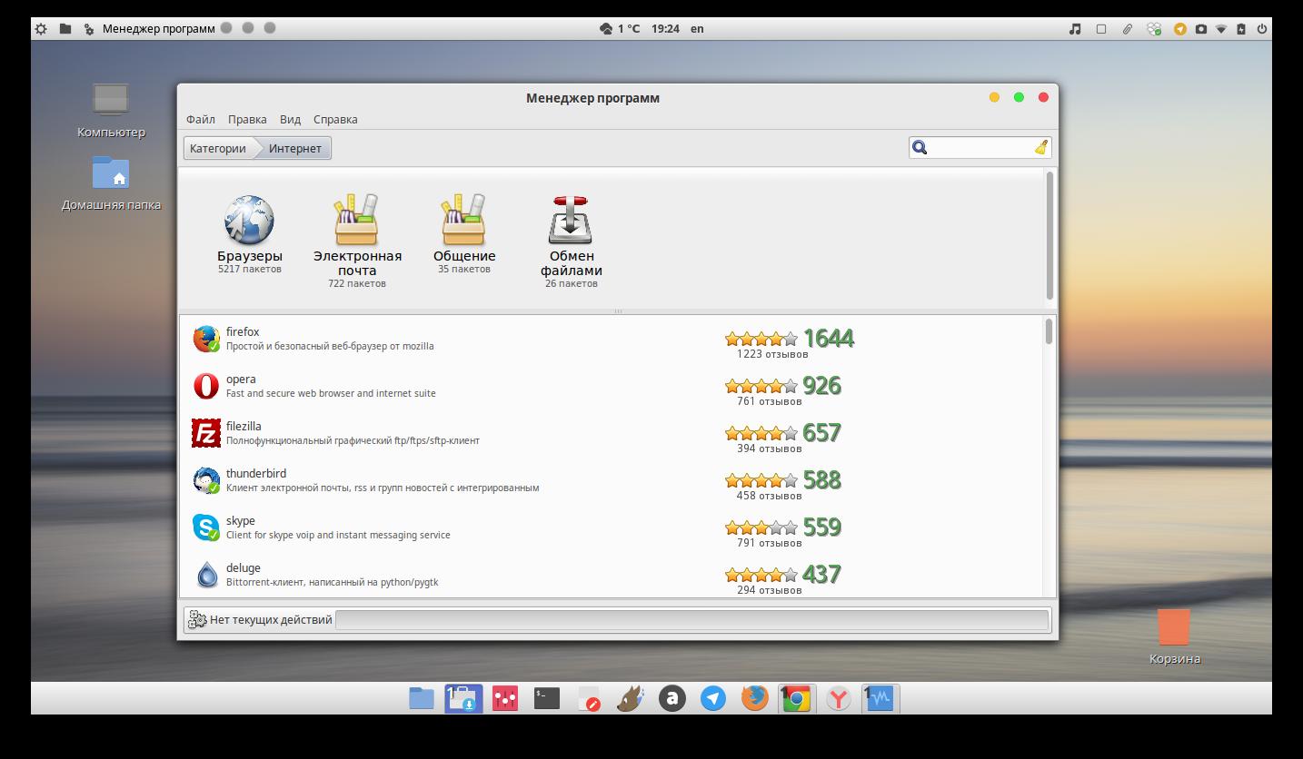 Установка IDE NetBeans и JDK для удобного создания