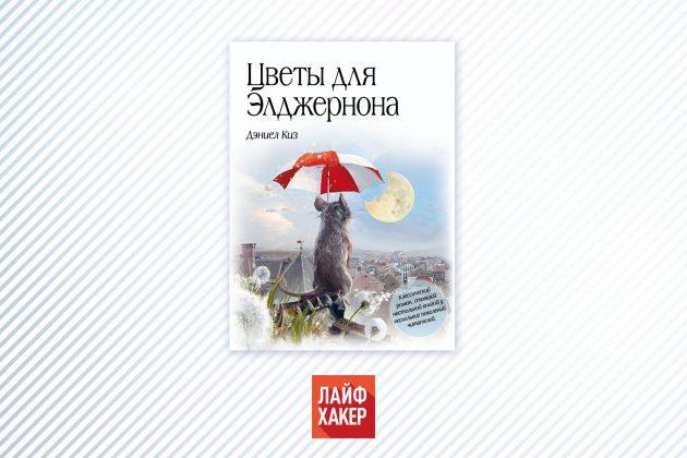 Праздники и события в мае 2017 года в россии