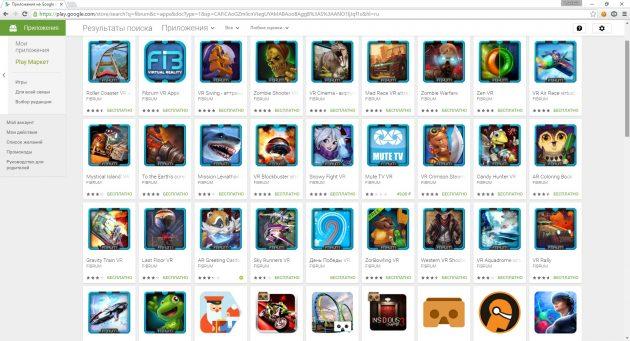 Android-приложения для Fibrum Pro