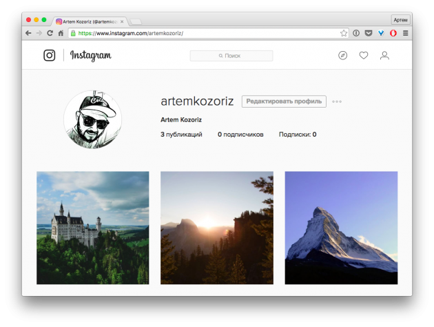 Как публиковать фото в Instagram с компьютера