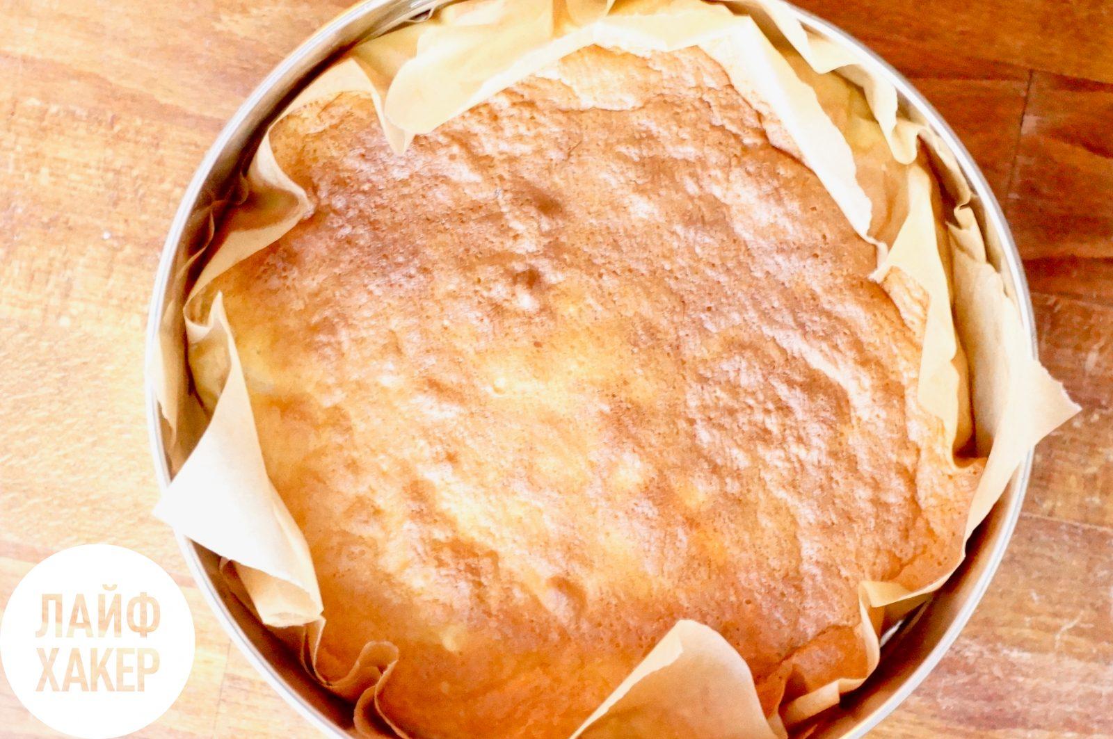 Пироги в чудо печке рецепты с