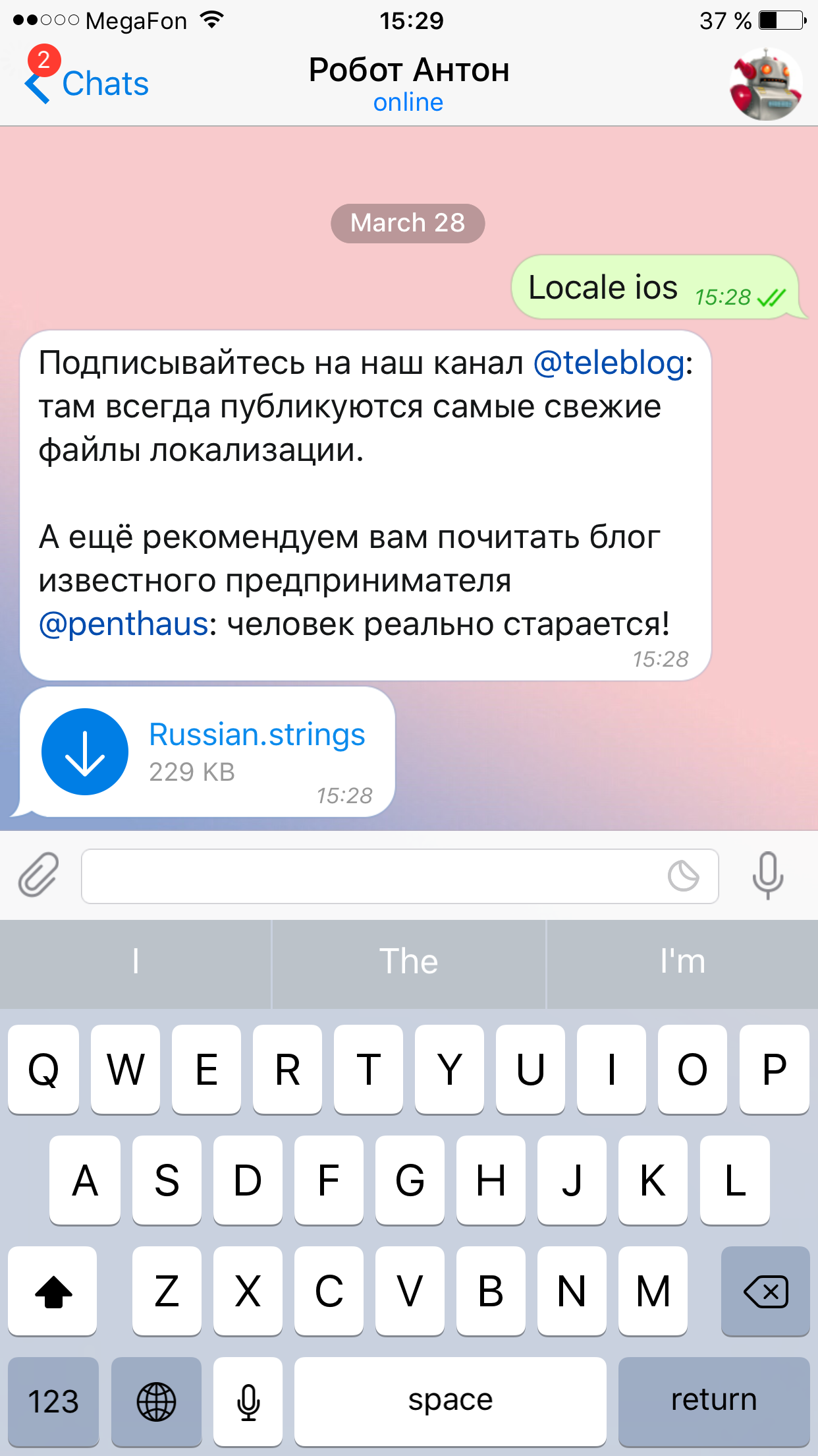 Telegram на русском для iOS (iPhone, iPad, iPod)