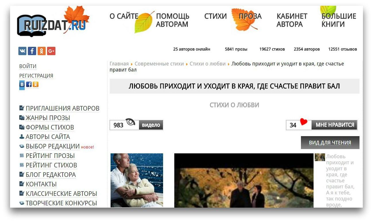 Сайт где конкурсы