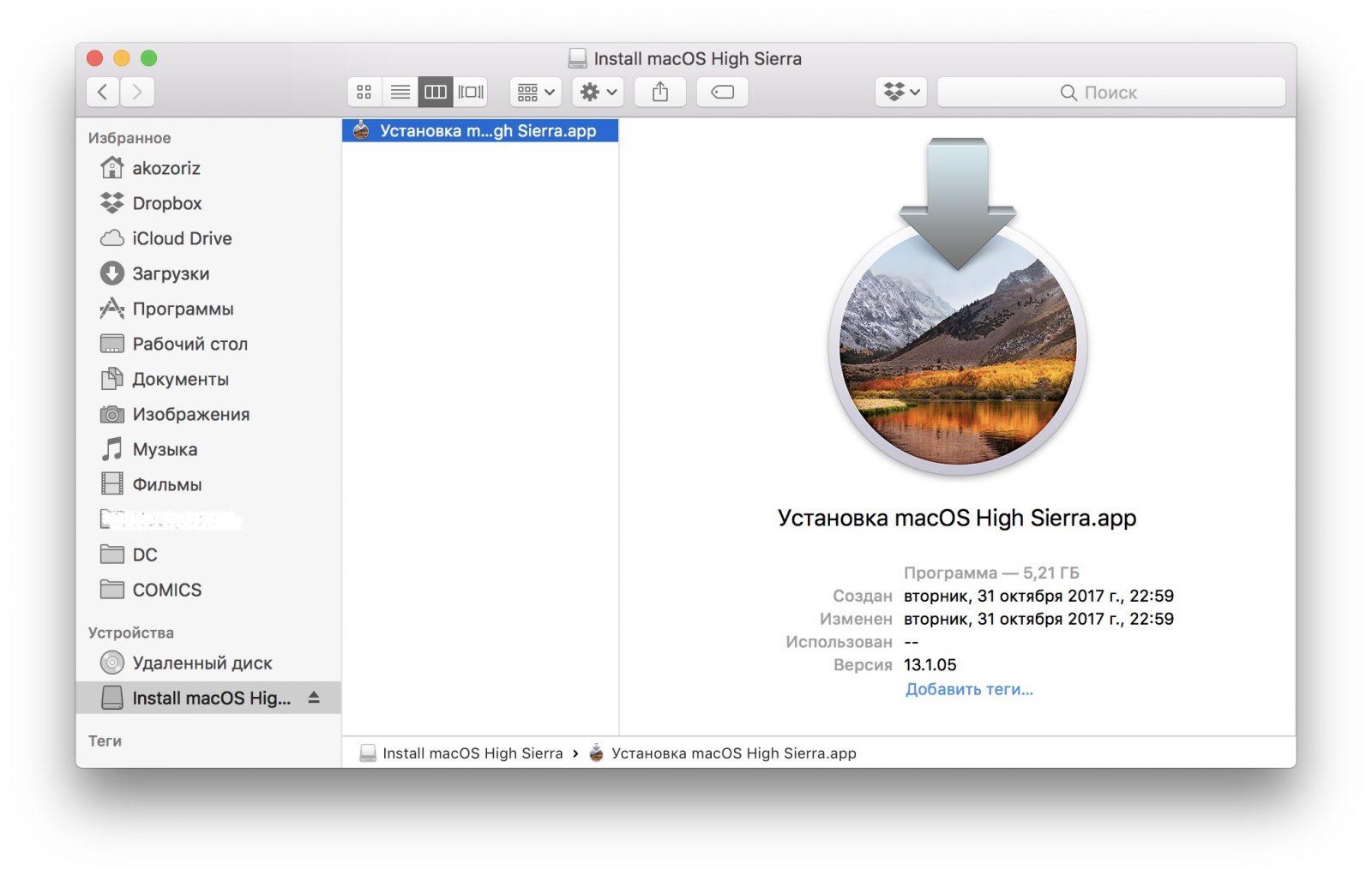Как сделать флешку mac os sierra на windows 344