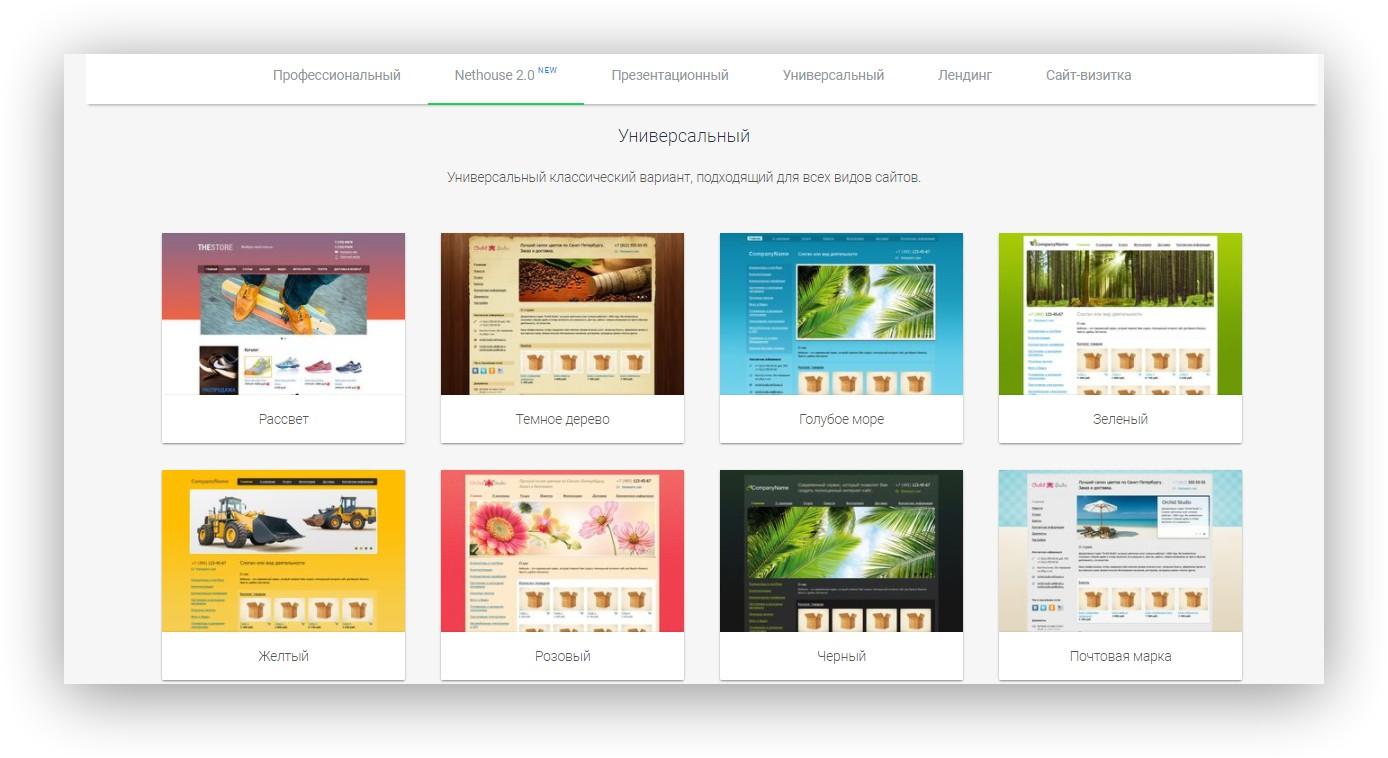Как создать свой сайт бесплатно: пошаговая инструкция от А до Я 40