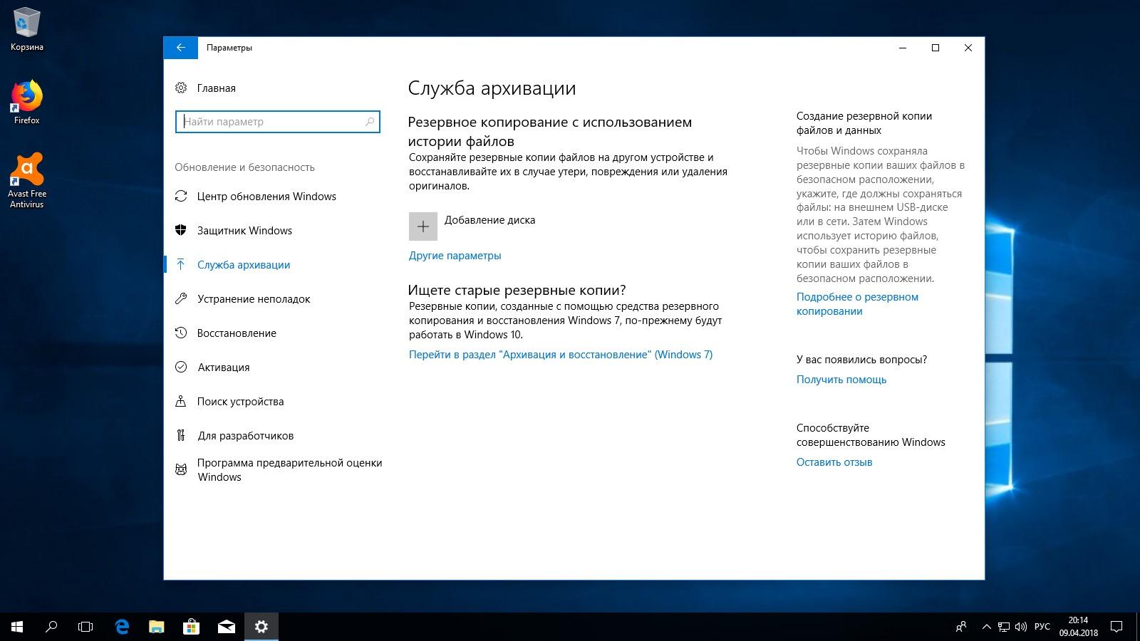 Восстановление системы windows 7 и 39
