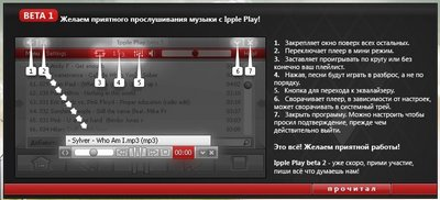 ipple-play-06.jpg