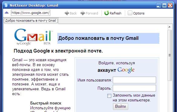 NetJaxter Desktop - Web2