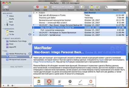 Mail 3.0 Rss Reader small screenshot