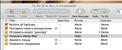 Mail 3.0 To Do Lists small screenshot