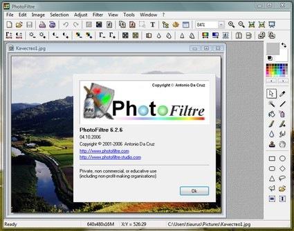 Photofiltre - быстрый графический редактор