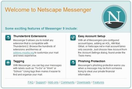 Почтовый клиент от Netscape