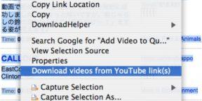 DownloadHelper: Загрузка видео с YouTube и других медиафайлов с разных сайтов (Mozilla Firefox)