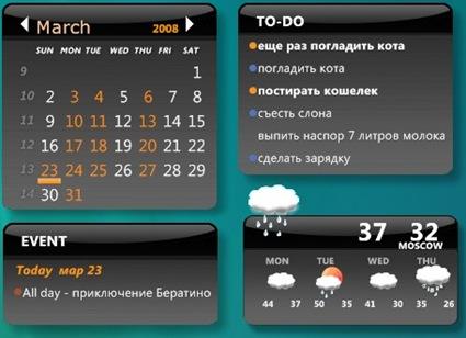 Desktop iCalendar - десктопный календарь с google-интеграцией