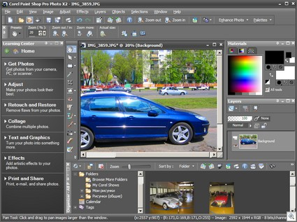 Corel.Paint.Shop.Pro.Photo.X2