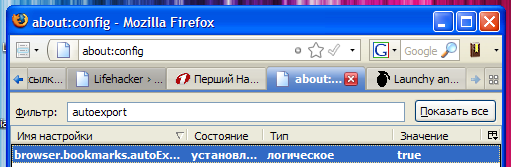 Firefox 3 and Lauchy
