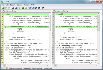 Программа для сравнения текстов