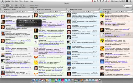 Screen shot 2009-11-08 at 13.09.28.jpg